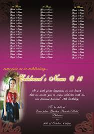 Design For Birthday Invitation Card Kawang Gawa First Design 18th Birthday Invitation Card