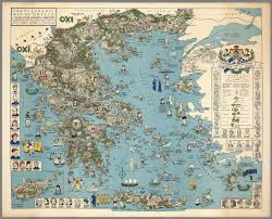 Map Of Greece by Encyclopedic Map Of Greece David Rumsey Historical Map Collection