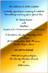 wedding card quotations poems and quotes for wedding invitations in wedding invitation
