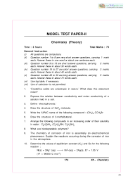 cbse class 12 chemistry sample paper 05 for 2013