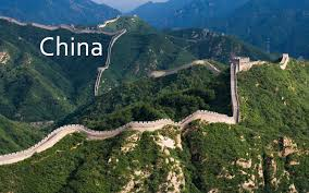 Great Wall Of China On Map by Afir