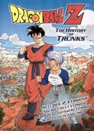 watch dragon ball special 2 history trunks hd