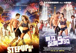 shooting the movie poster for step up all in