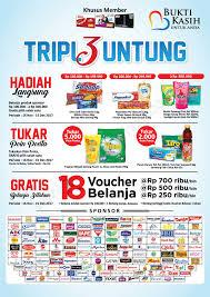 Teh Pucuk Harum Di Alfamart alfamart promo untung bukti kasih untuk anda katalogpromosi