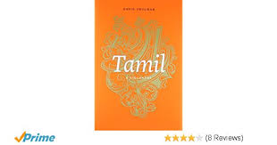 biography meaning of tamil amazon com tamil a biography 9780674059924 david shulman books