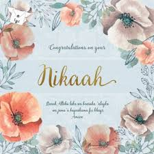 wedding wishes muslim muslim islamic wedding congratulations cards islamic wedding