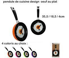 Pendule Murale Cuisine by Horloge Murale Design D Led Grand Big Digital Horloge Murale