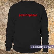 dan howell sweater dan howell pabhonpabne sweatshirt teenamycs