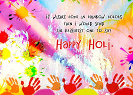 holi festival quotes in and for free