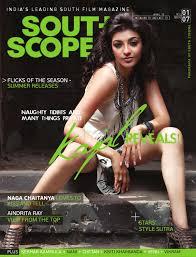 southscope april 2010 issue side a by sirish allu issuu