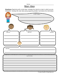 main idea worksheets have fun teaching