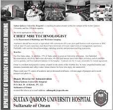 laboratory technician resume sample chief mri technologist job 2017 jobs pakistan jobz pk chief mri technologist job