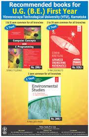 higher education books blog a resourceful weblog showcasing