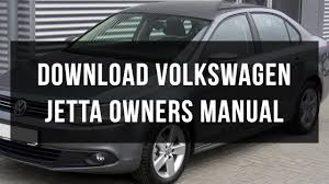 download 2012 volkswagen jetta owners manual youtube