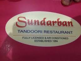sundarban tandoori 5 sudbury heights ave in greenford