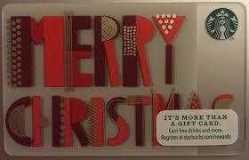 starbucks christmas gift cards christmas gift ideas