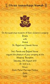 hindu invitation hindu wedding invitation wordings amulette jewelry