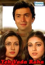 Bollywood Film The Promise | pin by светлана on шахид капур pinterest poonam dhillon shammi