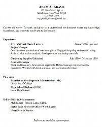 Simple Job Resume Samples by Resume For Job Example Simple Job Resume Examples Resume Job