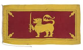Sri Lanka Flag Lion National Flag Of Ceylon 1948 1951 National Maritime Museum