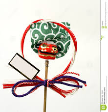 Japanese New Year Bamboo Decoration by Japanese New Year Decoration Royalty Free Stock Photo Image 1702875