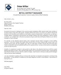 cover letter for district manager position 28 images 95 retail