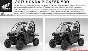 honda 500 new 2017 honda pioneer 700 u0026 500 review of model changes just
