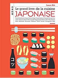 apprendre à cuisiner japonais amazon fr aujourd hui je cuisine japonais harumi kurihara
