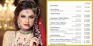 bridal makeup package sajal ali bridal photoshoot for hussain salon