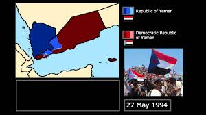 Civil War North Flag Wars The Yemeni Civil War 1994 Every Day Youtube