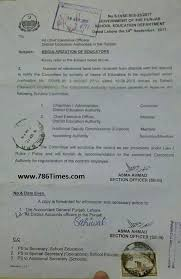 resume templates word accountant general punjab lhric 632613976486 sle letter of recommendation for scholarship