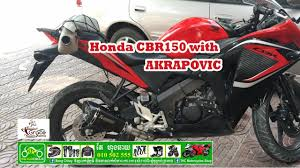 honda cbr 150 used bike honda cbr 150 with akrapovice exhaust testing sound youtube