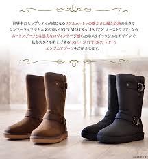s sutter ugg boots toast shinfulife rakuten global market ugg australia ugg australia
