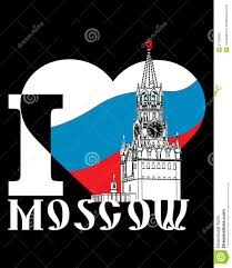 Russian Flag Black And White Moscow Kremlin And Russian Flag Illustration Stock Photo Image