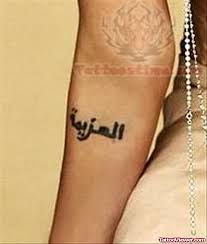 arabic symbols tattoos on arm tattoo viewer com