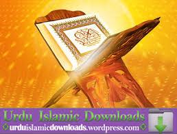yusuf blog download mp3 alquran download holy quran mp3 arabic to 30 different langauge