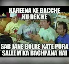 Funny Hyderabadi Memes - hyderabadi jokes photos facebook