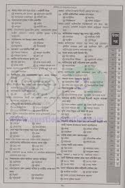 auditor general junior auditor question solve 2014 question solution