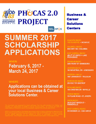phocas accepting scholarship applications