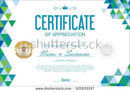 modern certificate template stock images royalty free images