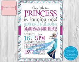 etsy invitations birthday stephenanuno