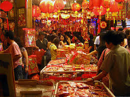 file new year market jpg wikimedia commons