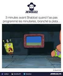 shabbat plata jewbuzz 3 min avant shabbat quand rien n est prêt