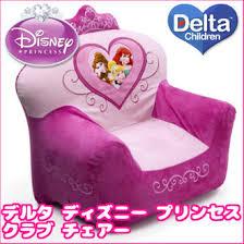 bbr baby rakuten global market delta disney princess club