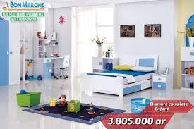 chambre complete enfants complète pour enfant
