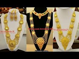 gold rani haar sets gold rani haar designs