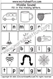 middle sounds u2013 7 worksheets free printable worksheets