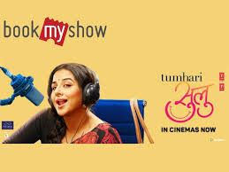 how about a tomorrow best offers from bookmyshow rs 200