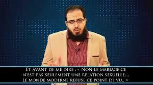 rã ponse mariage le mariage du prophète mohamed ﷺ avec aicha ra une claque pour