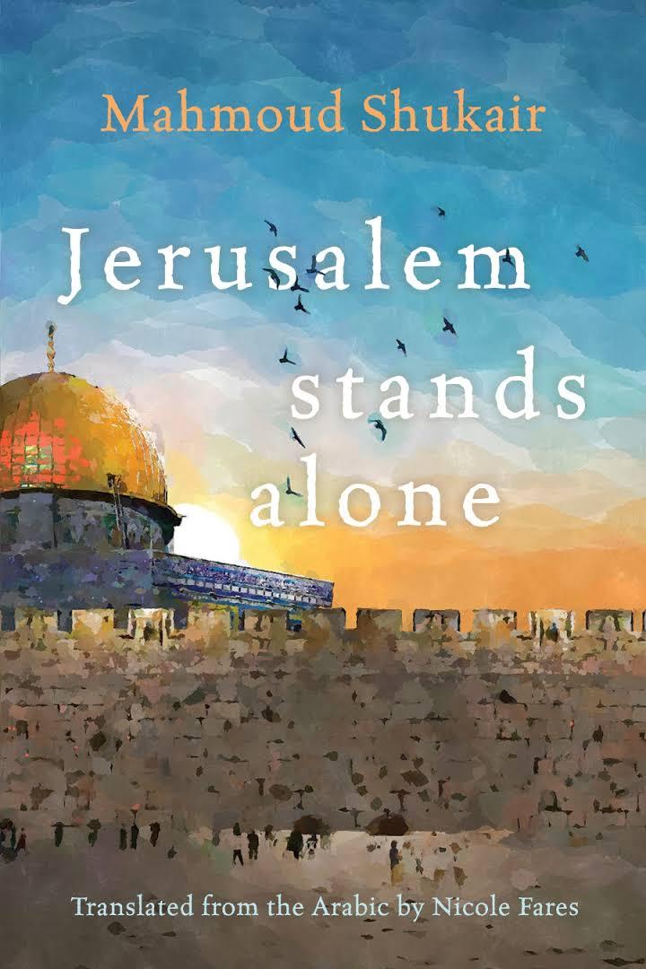 Image result for jerusalem stands alone